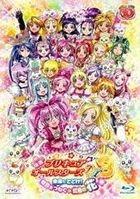 Precure All-Stars DX3 Mirai ni Todoke! Sekai wo Tsunagu Nijiiro no Hana (Blu-ray) (Japan Version)