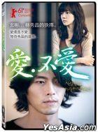 Come Rain、Come Shine (2011) (DVD) (Taiwan Version)