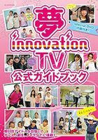 Yume innovation TV Official Guide Book