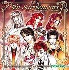 S.S.D.S. Super Stylish Doctors Songs 2 Ten Supplements (Japan Version)