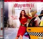 Confessions Of A Shopaholic (VCD) (Hong Kong Version)