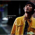 Ahn Jae Wook Special Album - My Life is... (ALBUM+DVD)(Japan Version)