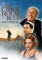 The Cider House Rules (Japan Version)