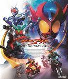 Masked Rider Agito Blu-ray Box 3  (Japan Version)