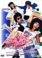 Over The Rainbow (DVD) (End) (Multi-audio) (English Subtitled) (MBC TV Drama) (Malaysia Version)