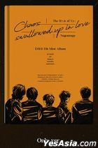 DAY6 Mini Album Vol. 7 - The Book of Us : Negentropy - Chaos swallowed up in love (Only Version)