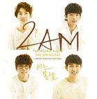 One Spring Day - Japan Special Edition -  (ALBUM+DVD)(First Press Limited Edition)(Japan Version)
