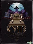 Aphrodite Les Folies: Live in London (2CD + DVD)