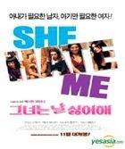She Hate Me (DVD) (Korea Version)