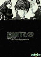 Gantz (Vol.26)