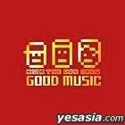 GOOD MUSIC (Japan Version)
