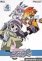 Chitchanayukitsu kaishuga-04