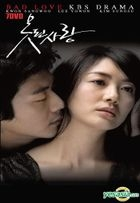 Bad Love (DVD) (End) (English Subtitled) (Limited Edition) (KBS TV Drama) (Korea Version