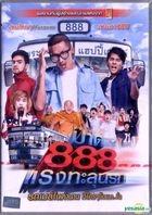 Pard 888 (2016) (DVD) (泰國版)