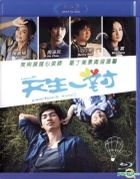 New Perfect Two (2012) (Blu-ray) (Hong Kong Version)