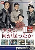 Daiei TV Drama Series: Shojo ni nani ga okottaka DVD Box (Japan Version)
