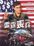 Buffalo Soldiers (2001) (DVD) (Hong Kong Version)