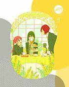 Horimiya Vol.3 (Blu-ray) (Japan Version)