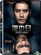 Days of Wrath (2013) (DVD) (Taiwan Version)