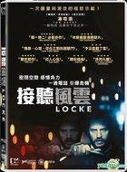 Locke (2013) (DVD) (Hong Kong Version)