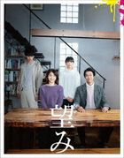 Hope (2020) (Blu-ray) (Deluxe Edition) (Japan Version)
