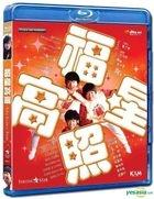 My Lucky Stars (1985) (Blu-ray) (Hong Kong Version)