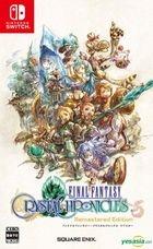 Final Fantasy Crystal Chronicles Remastered Edition (Japan Version)