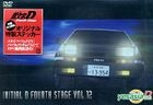Initial D Fourth Stage Vol.12 (Japan Version)