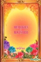 Memories Of Matsuko (DVD) (DTS) (Korea Version)