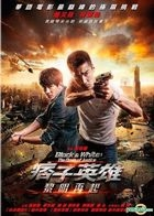 Black & White: The Dawn Of Justice (2014) (DVD) (2-Disc) (Taiwan Version)