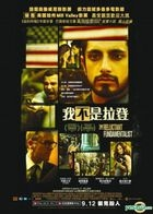 The Reluctant Fundamentalist (2012) (DVD) (Hong Kong Version)
