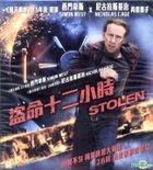 Stolen (2012) (VCD) (Hong Kong Version)