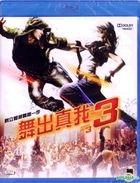 Step Up 3 (2010) (Blu-ray) (Hong Kong Version)
