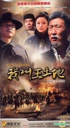 The Loop (H-DVD) (End) (China Version)