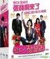 Jang Bo-ri Is Here! (DVD) (Ep.1-53) (End) (Multi-audio) (English Subtitled) (MBC TV Drama) (Singapore Version)