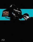 ICHIKAWA KON 4K MASTER BLU-RAY BOX (Japan Version)