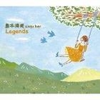 Shimamoto Sumi Sings Legend (Japan Version)