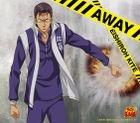 Away (Japan Version)