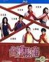 全城熱戀 (Blu-ray) (中國版)
