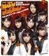Sakura Night Fever/ Chotto Guchokuni! Chototsumoushin/ Osu! Kobushi Tamashi [Type B] (Normal Edition)(Japan Version)