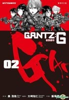 GANTZ:G (Vol.2)