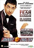 Johnny English (DVD) (Hong Kong Version)