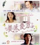 Eternal First Love (VCD) (English Subtitled) (Hong Kong Version)