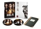 Wings of the Kirin (DVD) (Deluxe Edition) (Japan Version)