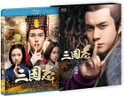 The Secret Dragon in the Abyss (Blu-ray) (Box 2) (Japan Version)