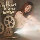 Heart Theater (Japan Version)