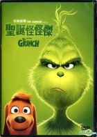 The Grinch (2018) (DVD) (Hong Kong Version)