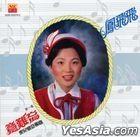 Yi Nan Wang (Malaysia Version)