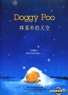 Doggy Poo (Limited Edition)