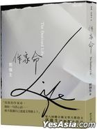 Zuo Jia Ming